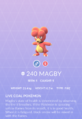 Magby Pokedex