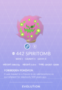 Spiritomb Pokedex
