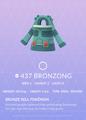 Bronzong Pokedex
