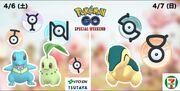 Pokémon GO Special Weekend Japan April 2019.jpg