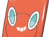 Lista Pokémonów według numeracji Pokédexu Galar