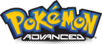 Season 6 logo.png