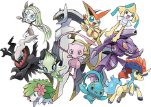 2016 Mythical Pokémon Distributions artwork.png