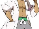 Profesor Kukui
