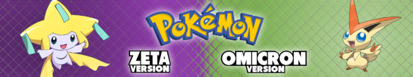 MainPage Banner.png