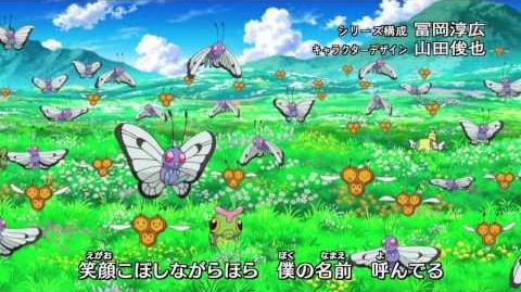 Natsumeku Sakamichi (Pocket Monsters Best Wishes! Season 2 Decolora Adventure Opening)