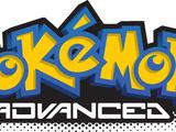 Pokémon, Advanced