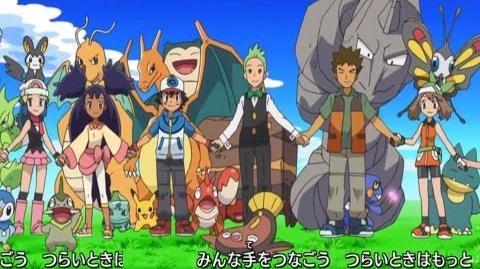 New Ending Pokemon Best Wishes! Season Da!