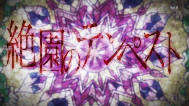 Karaoke Zetsuen no Tempest Opening ITA (Spirit Inspiration)