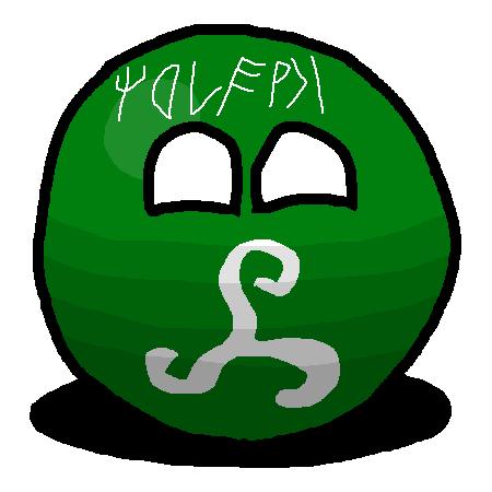 Aulerciball