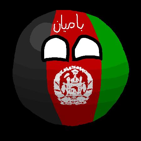 Bamyanball