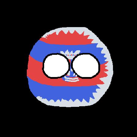 Mosonmagyaróvárball
