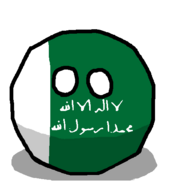 Emirate of Nejd and Hasaball
