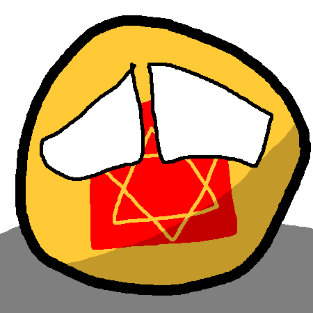 Eretnidsball