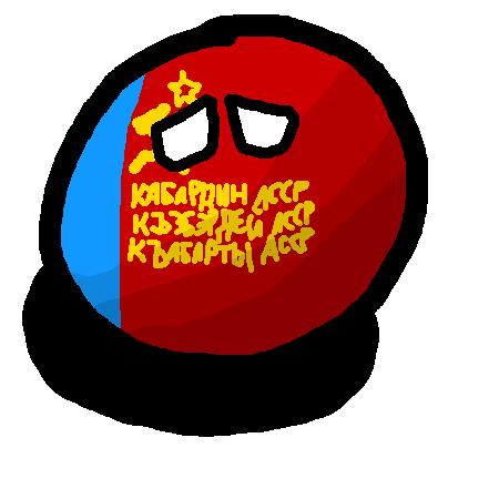 Kabardin ASSRball