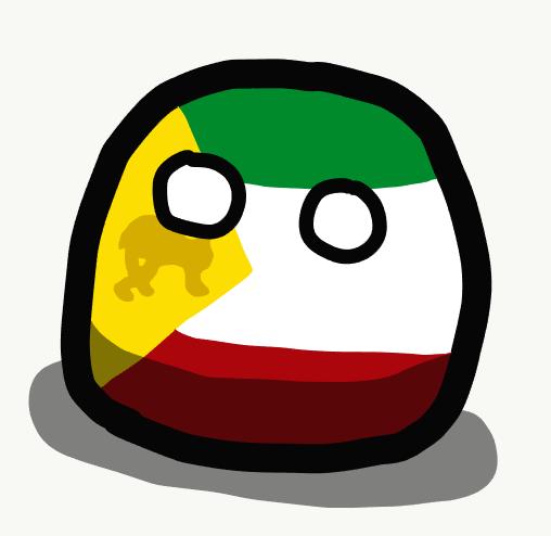 Somaliball (Ethiopia)