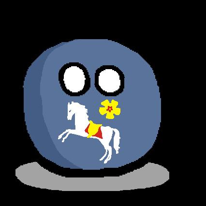 Ostravaball