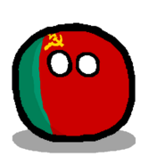 BulgarianSSRball