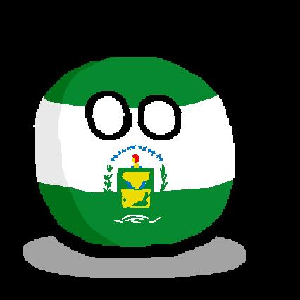 Los Ríosball