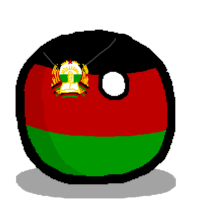 DR Afghanistanball