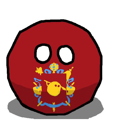 Zaporizhzhya Oblastball