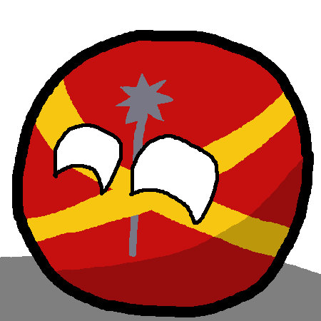 Massaball