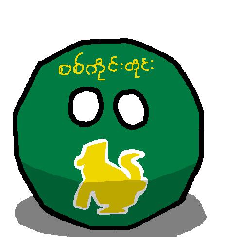 Sagaing Regionball