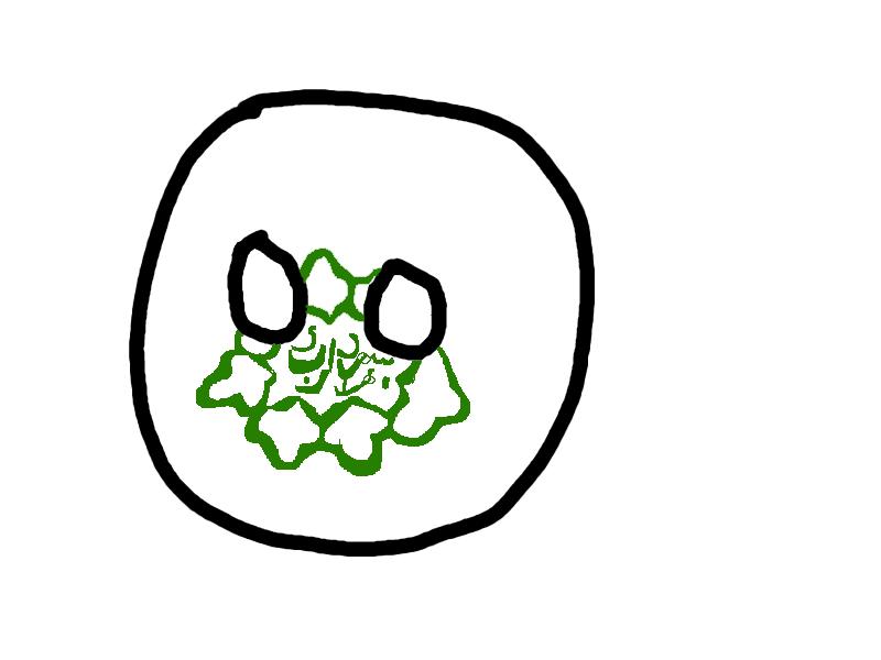 Tehranball