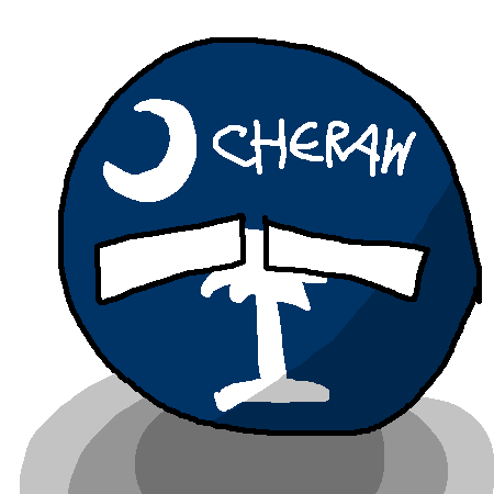 Cherawball (South Carolina)