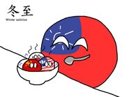 Taiwán también come