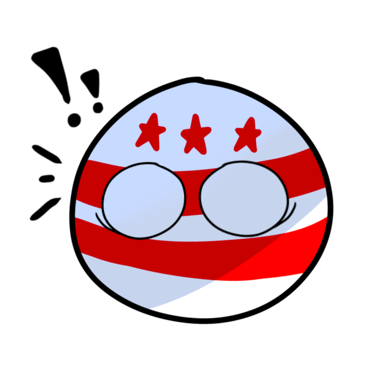 DCball