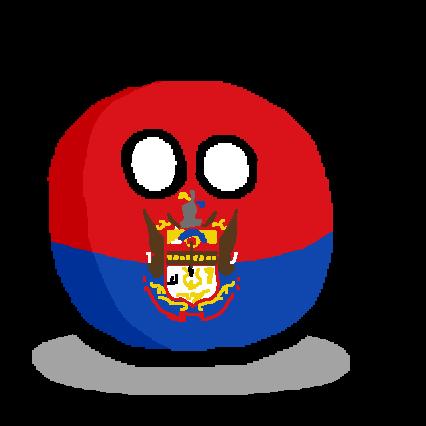 Chimborazoball