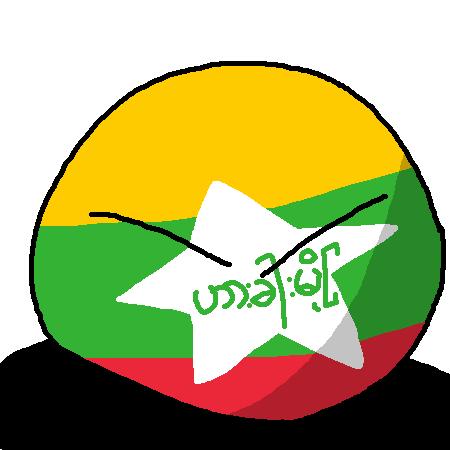Hakhaball