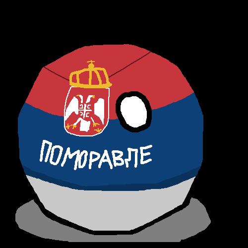 Pomoravljeball