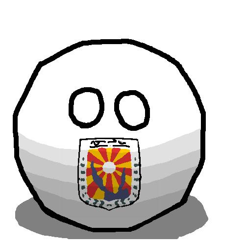 South Sinaiball