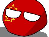 Union Stateball