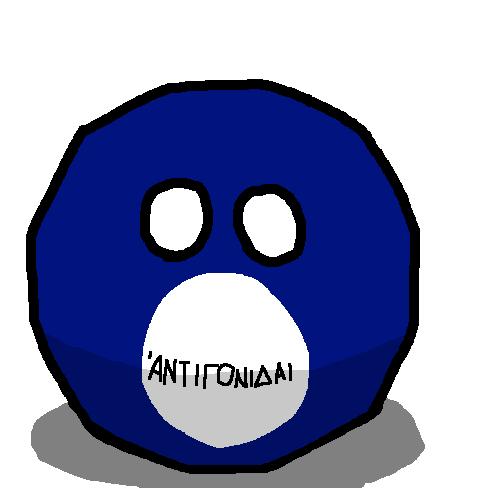 Antigonosball