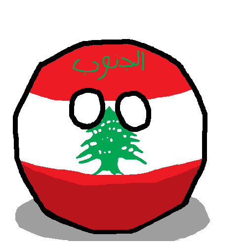 South Lebanonball (governorate)
