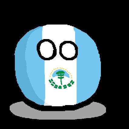 Neuquénball