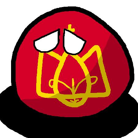 Duchy of Zaslawyeball