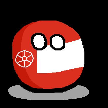 Erfurtball