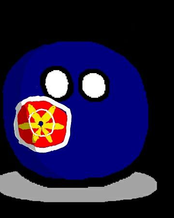 Kvenball