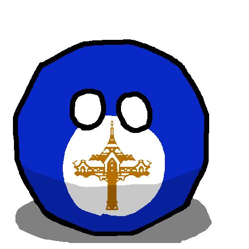 Lannaball
