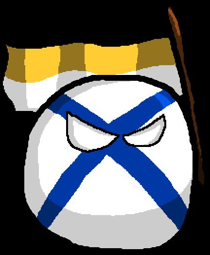 Imperial Throneball
