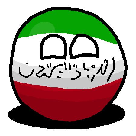 Azadistanball
