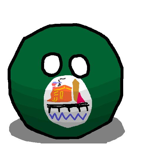 Beni Suefball