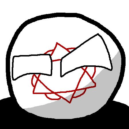 Isfendiyaridsball