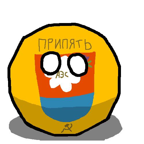 Prypyatball