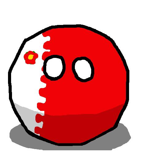 Rîșcaniball