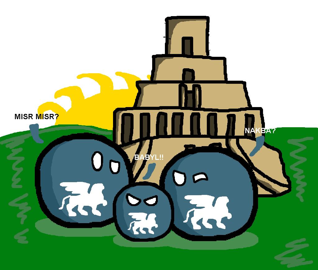 Neo-Babyloniaball